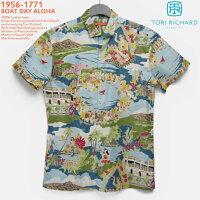 アロハシャツ|トリリチャード(TORIRICHARD)|tori-56-1771BOATDAYALOHA(ボートデイアロハ)|ラグーン|メンズ|コットン・ローン100%|ノーマル襟(レギュラーカラー)|スリムフィット|フルオープン|半袖|アロハタワー(アロハシャツ販売)