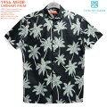 アロハシャツ|トリリチャード(TORIRICHARD)|tori-56-ME08CARNABYPALM(カーナビーパーム)|ホワイト|メンズ|コットン・パッカー・ローン100%|ノーマル襟|オレンジレーベル:スリムフィット|フルオープン|半袖|アロハタワー(アロハシャツ販売)