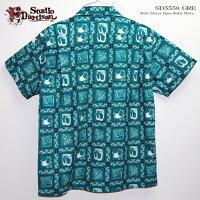 アロハシャツ|ステュディオ・ダ・ルチザン(STUDIOD'ARTISAN)|豚アロハSD5558オリジナルアロハシャツ(ORIGINALALOHASHIRT)|グリーン|コットン100%(Cotton100%)|開襟(オープンカラー)|フルオープン|半袖|アロハタワー(アロハシャツ販売)