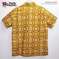 アロハシャツ|ステュディオ・ダ・ルチザン(STUDIOD'ARTISAN)|豚アロハSD5558オリジナルアロハシャツ(ORIGINALALOHASHIRT)|マスタード|コットン100%(Cotton100%)|開襟(オープンカラー)|フルオープン|半袖|アロハタワー(アロハシャツ販売)
