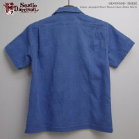 アロハシャツ|ステュディオ・ダ・ルチザン(STUDIOD'ARTISAN)|豚アロハSD5559インディゴジャガードアロハシャツ|ツリー|インディゴ(薄)|綿100%(Cotton100%)|開襟(オープンカラー)|フルオープン|半袖|アロハタワー(アロハシャツ販売)