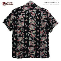 アロハシャツ ステュディオ・ダ・ルチザン(STUDIOD'ARTISAN) 豚アロハSD-SP05040thレーヨンアロハシャツ(スキューバーダイビングをする豚) ブラック レーヨン100%(Rayon100%) 開襟(オープンカラー) フルオープン 半袖 アロハタワー(アロハシャツ販売)