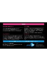 【送料無料】【台数限定】【ポイント10倍6/423:59まで】ドクターエア3DスーパーブレードS【TOKYODESIGNCHANNEL】