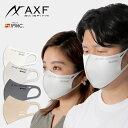 AXF アクセフ 洗える接触冷感エコマスク 2枚セット■洗え