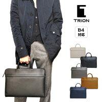 TRIONトライオンバッグビジネスバッグブリーフケース本革薄マチ鞄SA113B4ベージュブラックネイビータングレーメンズレディースドキュメント