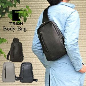 ボディバッグ 縦型 本革 レザーバッグ TRION トライオン バッグ シボ革 B5 小さめ 鞄 ミニ メンズバッグ ブラック 黒 グレー ネイビー チョコ DT105