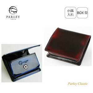 26d488657380 BOX型 ??? ???????? ?????????? コインケース 小銭入れ PARLEY carla ...
