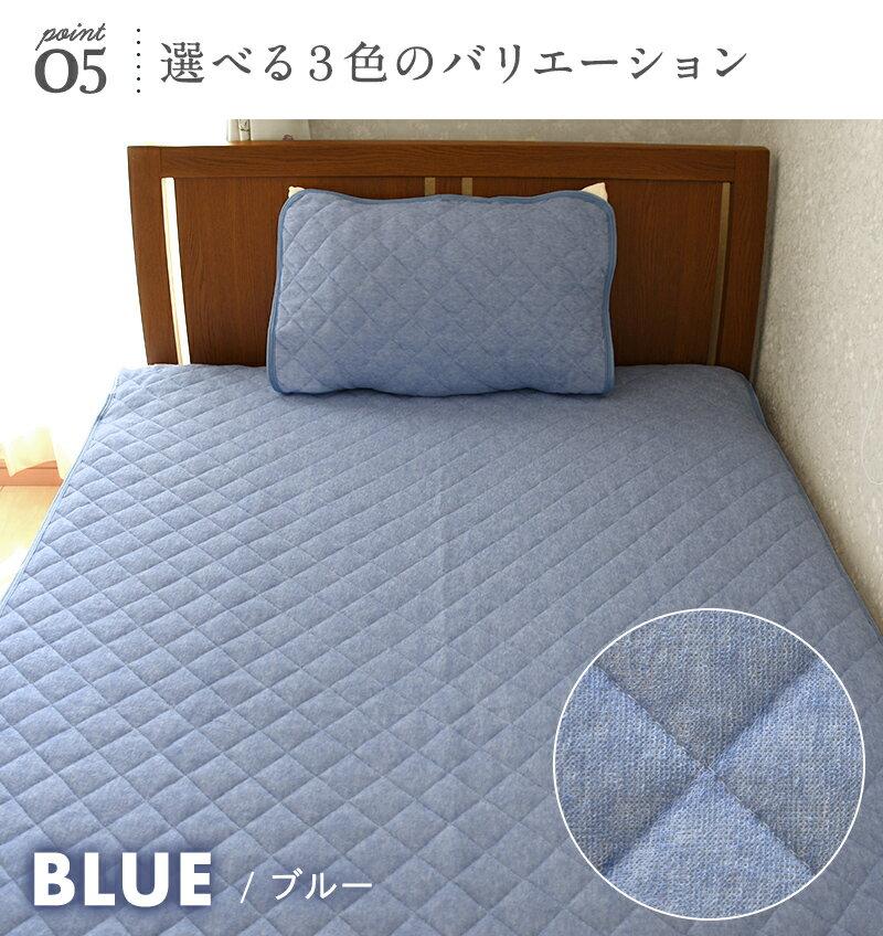 さっぱり 綿混パイル 敷きパッド ワイドキング 綿パイル タオル地 オールシーズン コットン ベッドパッド 67941