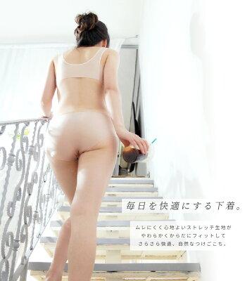 【コヨリ】快適ノンワイヤーブラ&ショーツセット