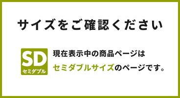 【お買い得2枚セット】防水シーツセミダブル120×205おねしょシーツ綿100%パイル洗える介護用送料無料M19004