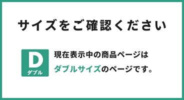 【送料無料】ボックスシーツダブル冬あったかなめらかパッド一体型ボックスシーツフランネルマイクロファイバー敷きパッド13743