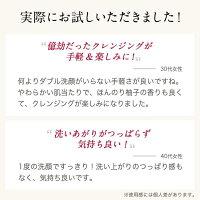 Coyori柚子のオイルジェルクレンジング100g