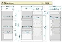レンジ台[クリーヴ]ハイカウンター幅80cm=最大4台の家電を収納できるダブルスライド&戸棚付レンジボード