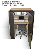 COZYROOM=お仕事や趣味、受験勉強にも最適!集中力が驚くほど高まる個室型デスク