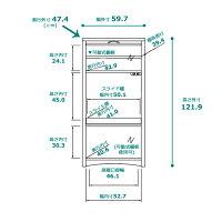 レンジ台[ウィッティ]キッチンボード幅60cm=スライド棚付ナチュラルテイストの3段クッキングストッカー[完成品]