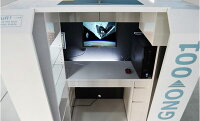 Kakureya=一人になってリラックスできる最小の自分部屋[受注生産品・納期3ヶ月]【smtb-F】05P25Oct1405P01Nov14