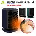【Benks】コンパクトヒーター NF01首振り 暖房器 エレクトリックヒーター