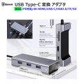 USBType-Cハブhub有線LANHDMI4KUSB3.03ポートPD充電Macbookに適用