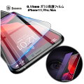 iphoneXiphoneXSiphoneXSMaxiphoneXRガラスフィルム強化ガラス保護フィルム