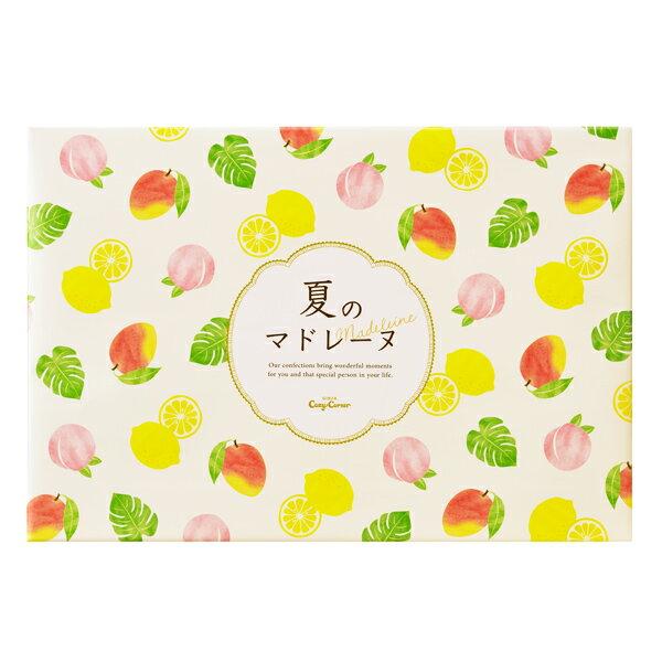 銀座コージーコーナー夏のマドレーヌ(12個入)焼き菓子詰め合わせスイーツプチギフト手土産個包装プレゼント