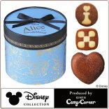 ディズニーアリス銀座コージーコーナースイーツボックス(3種8個入)詰め合わせお菓子プレゼント