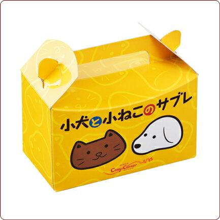 銀座コージーコーナー 小犬と小ねこのサブレ(2種6枚入)ギフト お返し 贈答 御礼 ご挨拶 お土産 プチギフト 手土産 内祝い 詰合わせ