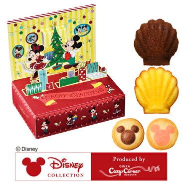 銀座コージーコーナー <ディズニー>クリスマスボックス(4種9個入) 洋菓子 焼き菓子 詰め合わせ おやつ 手土産 贈答 お菓子
