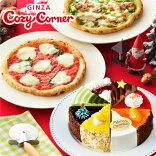クリスマスアソート(6号)&2種のナポリピッツァ銀座コージーコーナー