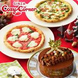 クリスマスチョコレートケーキ(5号)&2種のナポリピッツァ銀座コージーコーナー
