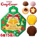 銀座コージーコーナークリスマスリース(6種15個入)洋菓子焼き菓子詰め合わせおやつ手土産贈答お菓子