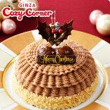 銀座コージーコーナークリスマスモンブラン(5号)洋菓子プレゼント手土産贈答送料無料