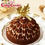 銀座コージーコーナークリスマスティラミスケーキ(5号)洋菓子プレゼント手土産贈答送料無料