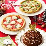 銀座コージーコーナークリスマスティラミスケーキ(5号)&2種のナポリピッツァ誕生日プレゼントマルゲリータジェノベーゼ