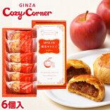シナモン香る、コロンとかわいいアップルパイ