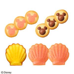 銀座コージーコーナー<ディズニー>ひな段飾り(4種9個入)