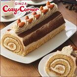 【送料込通販限定冷凍ケーキギフト】ほろにがカフェロール【母の日プレゼントパーティお祝い御祝お礼誕生日記念日手土産ロールケーキコージーコーナー】