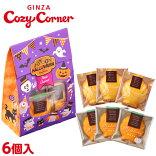 プチギフトにぴったり♪かぼちゃ&バターマドレーヌ