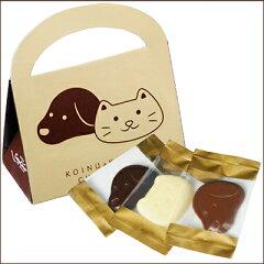小犬と小ねこが、かわいいチョコレートになりました。小犬と小ねこのチョコレートKKC3【楽ギフ_...