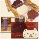 小犬と小ねこが、かわいいチョコレートになりました。小犬と小ねこのチョコレートKKC8【楽ギフ_...
