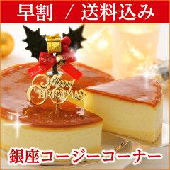 【送料無料】チーズの風味がふわっと広がって、淡雪のような繊細な口どけ・・・【送料無料】ク...