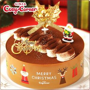 【クリスマスケーキ クリスマス チョコレートケーキ】クリスマス ガトーノワゼット(5号) 【ケ…