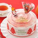 【送料無料】甘酸っぱい苺ムースと定番のバニラスポンジを合わせました。【送料無料】クリスマ...