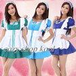 メイド系 エプロン付きコスチューム /メイド服 メイド ウエイトレス 萌え コスチューム コスプレ衣装 3色