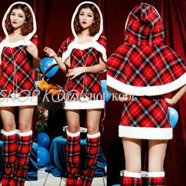 【送料無料】サンタコスチューム★赤いサンタクロース★赤チェック★クリスマス■ポンチョ+ワンピース+レッグウォーマーのセット