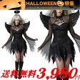 【送料無料】【大きいサイズ】【メンズもOK】ハロウィン コスチューム・セクシー 悪魔 天使コスプレ コスプレ衣装 悪魔くん 天使君 小悪魔・M・XL・3XL・5XLサイズ