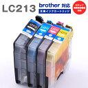 LC213-4pk brother LC213BK ブラザー LC213C LC213M LC213Y インクカートリッジ BROTHER 互換インクカートリッジ 互換 汎用 送料無料 4色セット プリンターインク インク インクジェット インクジェットプリンター
