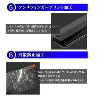 ガラスフィルムAQUOSsense2senseR2CompactliteRplus強化ガラス液晶保護フィルムアクオスセンス耐衝撃ケースコンパクトプラス透明クリア光沢