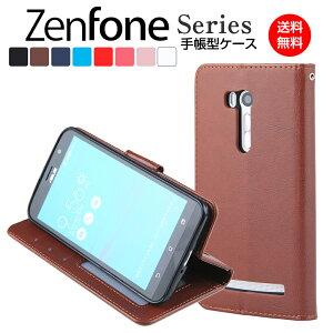 2f4a752d46 ZenFone MAX Pro M2 5 5Q 5Z ケース パステル 手帳 Go M1 live L1 スマホケース カバー