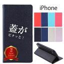iPhone12 12Pro ケース 手帳 11 Pro XR X XS 8 7 6s 6 韓国 スマホケース かわいい ツートン スマホケー...