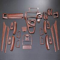 CP-AXIA,インテリアパネル,パネル,トヨタ,オリジナル,3Dプレス,硬質ウレタン,車内の雰囲気,